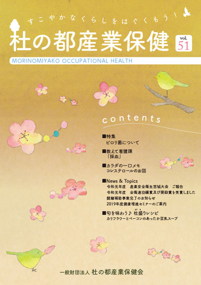 kikanshi_51